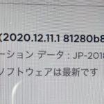 2020.12.11.1アップデートレビュー